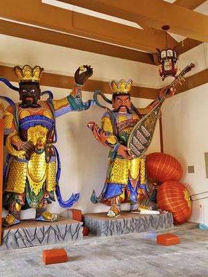 Boao, Tempel für östl. Kultur