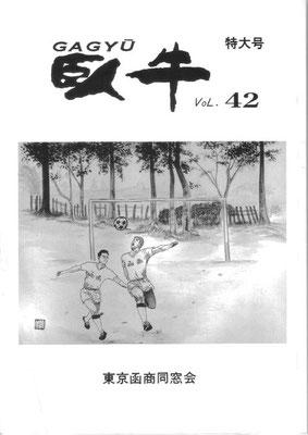 1999/11