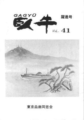 1998/10