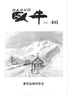 2003/15