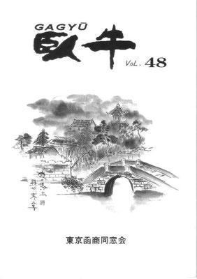 2005/17