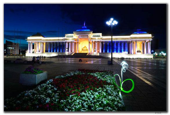 MN0087.UB.Sukhbatar Square