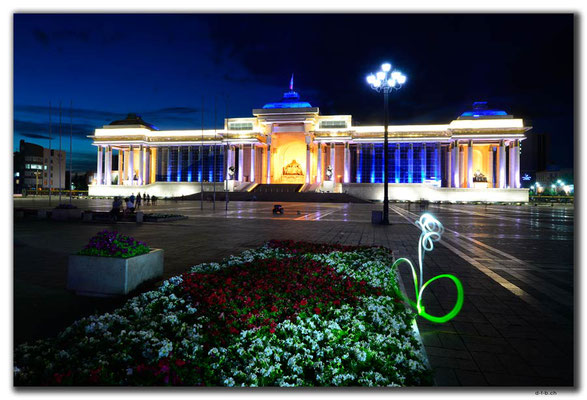 MN0087.Ulaan Bator.Sukhbatar Square