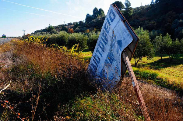 Griechenland.Kerdos