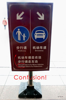 China.Sanya.Nanshan Temple.Confusing with right and left!