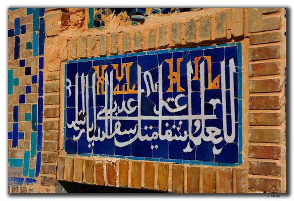 UZ0048.Samarkand.Registan.Tilla-Kari Medressa