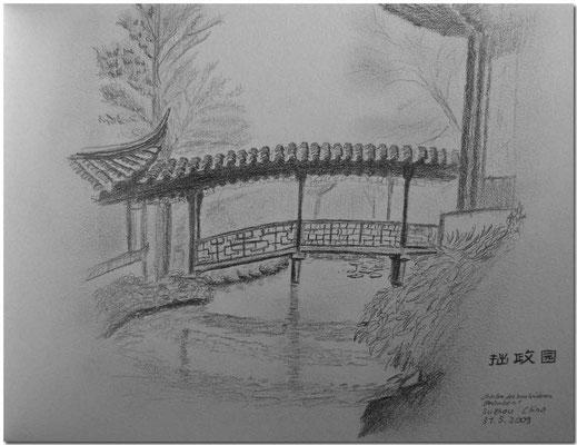 "099.Skizze, ""Garten des bescheidenen Beamten"", Souzhou /China"