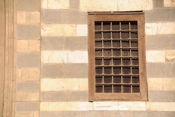 Ägypten.Kairo2