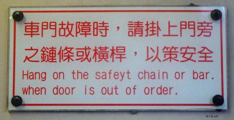 Taiwan.Zug