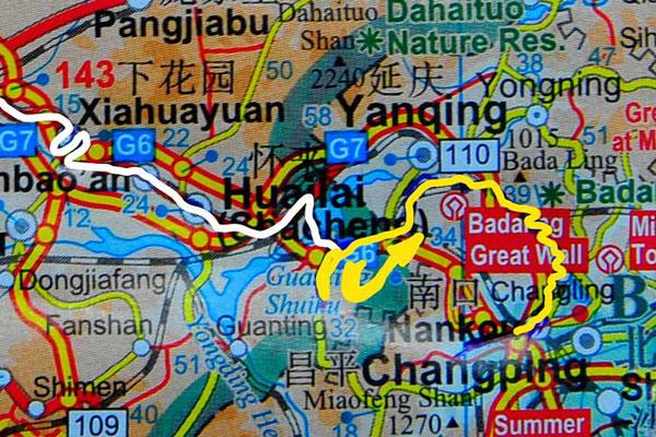 Tag 263: Wai Pao Cun -  Daolingjiancun 悼陵监村