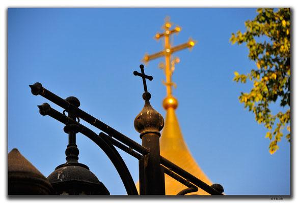 UZ0161.Tashkent.Assumption Cathedral