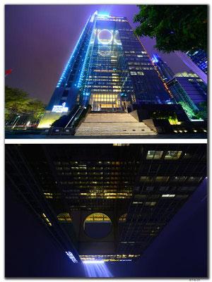 CN0446.Guangzhou.Sky100
