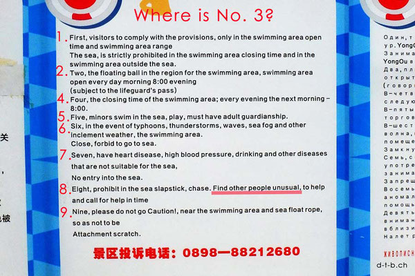 China.Sanya. Where is no.3?