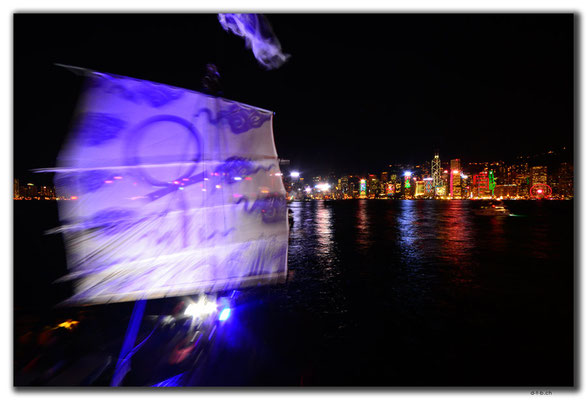 HK0012.Victoria Harbour