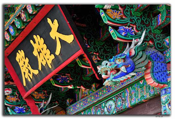 KR0215.Busan.Buddhistischer Tempel