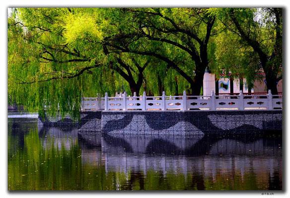 CN0261.Baotou.Park