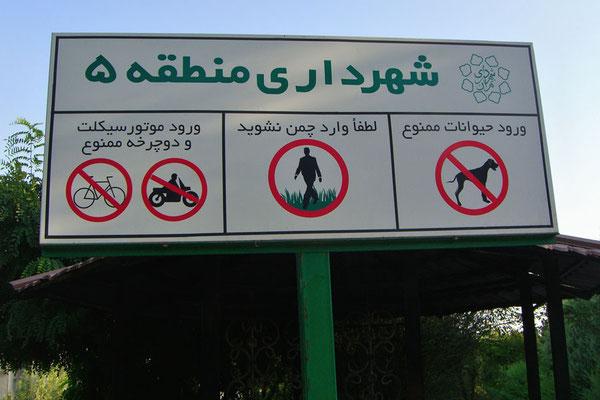 Iran. Tehran 3