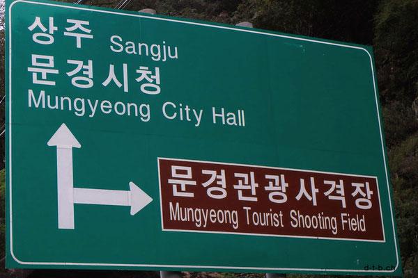 Südkorea. Touristen schiessen