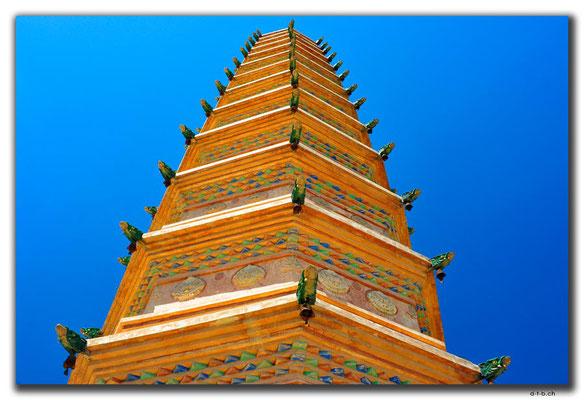 CN0236.Baisikou.Twin Pagodas