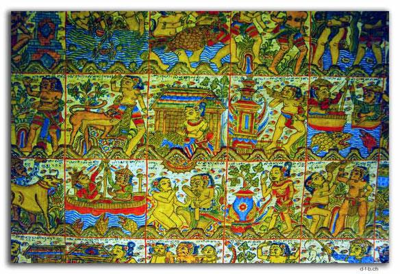 ID0007.Denpasar.Bali Museum.Bilddetail