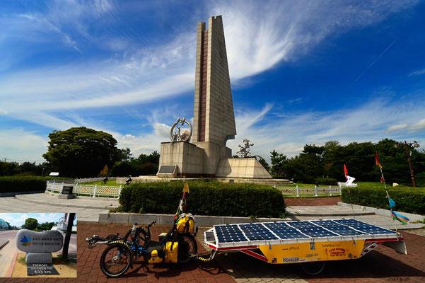 KR: Solatrike am Endpunkt des Korean Cross Country Bike Path