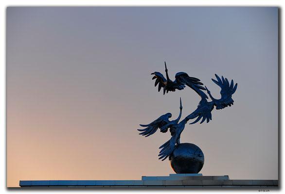 UZ0213.Tashkent.Mustaqillik Park
