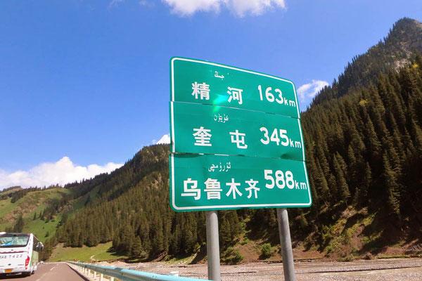 China,Strasse01