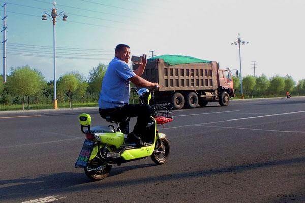 China,Mofa1