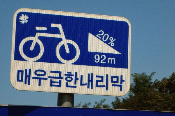 Südkorea. Starke Steigung