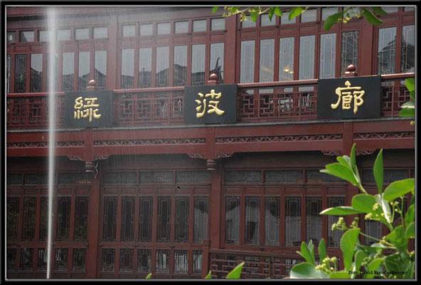 C1659 Shanghai Neunzackige Brücke