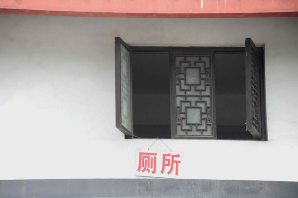 China.Dujiangyan