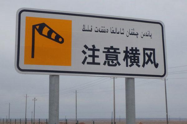 China.Strasse07