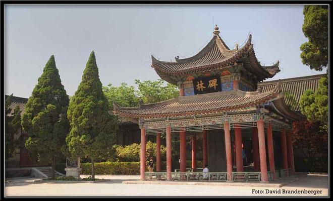 C0423Xian,Konfuziustempel