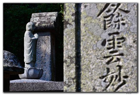 JP0007.Izuhara.Kaiganji.Friedhof