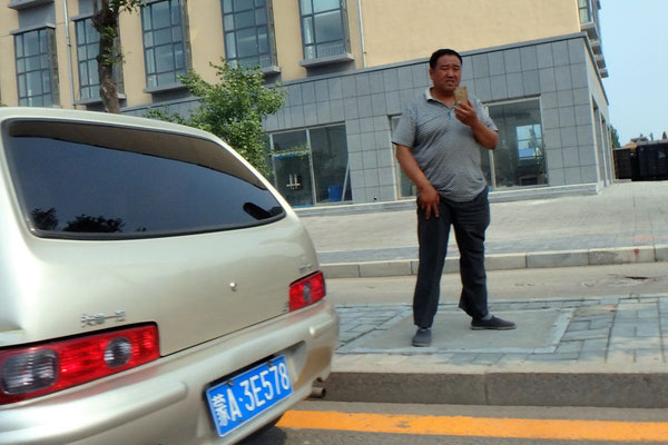 China,Strasse04