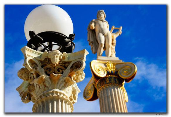 Griechenland.Athener Trilogie
