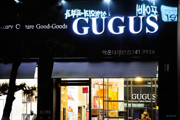 South Korea, Busan. Gugus!