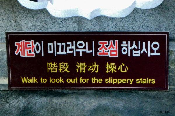 Südkorea, Busan 5
