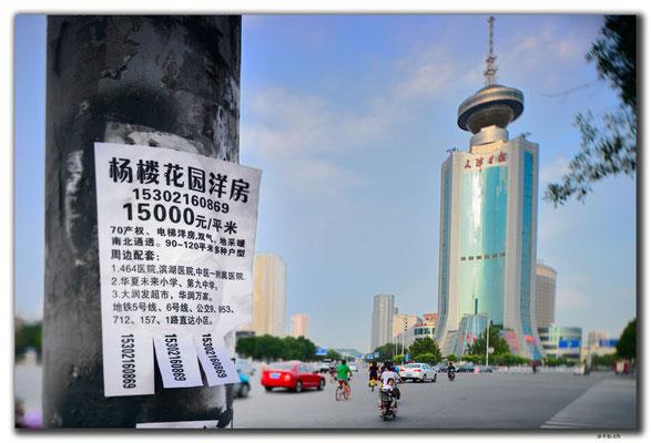 CN0388.Tianjin.Kreuzung