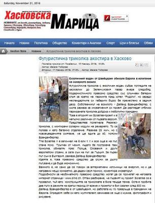 Bild:Haskovo.Zeitung