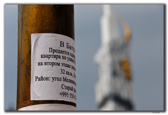 GE015.Batumi