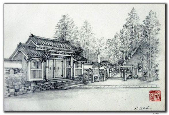JP0011.Izuhara.Banshoin Temple