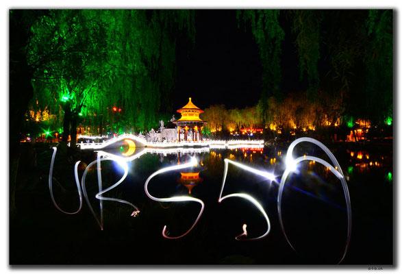 China. Zu Urs 50. Geburtstag