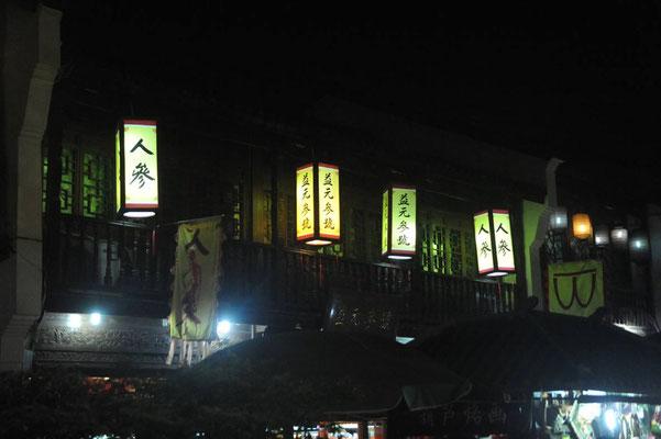 China.Hangzhou