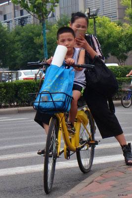 China,Tianjin06