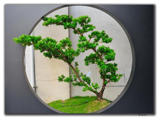 TW0075.Kaohsiung.Mini Garten
