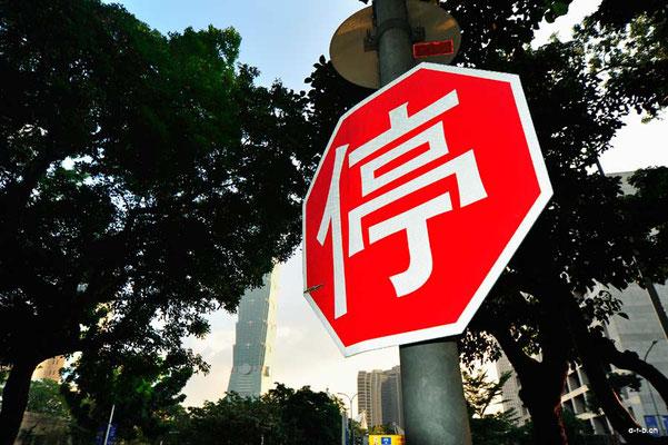 Taiwan.Taipei