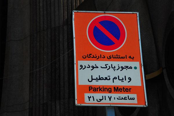 Iran. Tehan 1