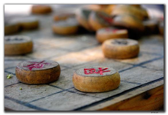 CN0342.Xuanhua.Schach