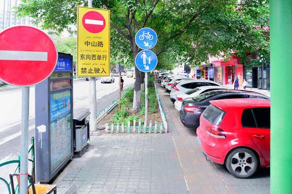 China,Urumqi